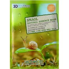 Тканевая 3D маска с экстрактом секрета улитки для эластичности кожи Snail Natural Essence Mask