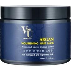 Маска для волос с аргановым маслом Argan Nourishing Hair Mask, питательная