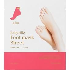 Увлажняющая тканевая маска для ног Baby Silky Foot Mask AD