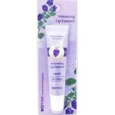 Эссенция для губ с экстрактом винограда Volumizing Lip Essence Grape