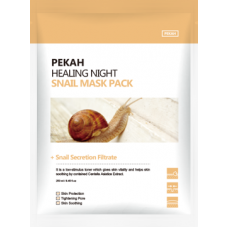 Восстанавливающая тканевая маска с экстрактом муцина улитки Healing Night Snail Mask Pack