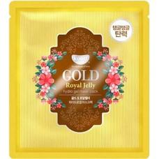 Набор гидрогелевых масок для лица с маточным молочком Gold Royal Jelly Hydro Gel Mask Pack 5pcs