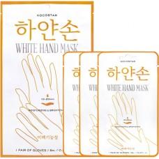 Набор восстанавливающих масок для рук White Hand Mask 3 pairs