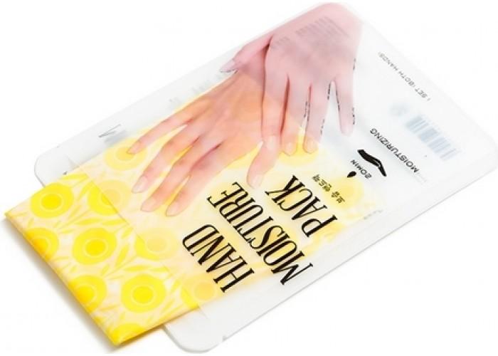 Увлажняющая маска для рук Hand Moisture Pack (Yellow), желтая