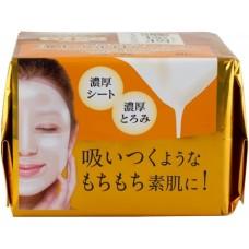 Тканевая маска для лица Gokujyun Perfect Mask 20pcs