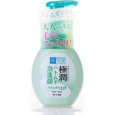 Пенка для умывания проблемной и склонной к акне кожи Gokujyun Hatomugi Foaming Wash