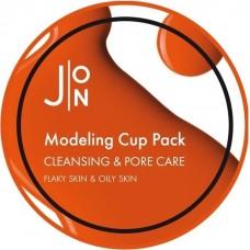 Альгинатная маска для лица, сужающая поры Cleansing & Pore Care Modeling Pack
