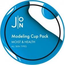 Увлажняющая альгинатная маска Moist & Health Modeling Pack