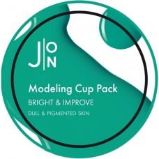Альгинатная маска для лица для тусклой и пигментированной кожи Bright & Improve Modeling Pack