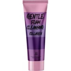 Пенка для умывания с коллагеном Gentle Foam Cleansing Collagen