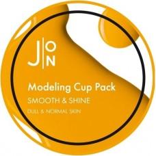 Альгинатная маска с экстрактом жемчуга для сияния кожи Smooth & Shine Modeling Pack