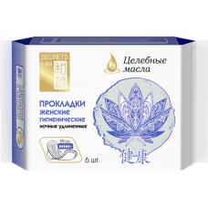 Прокладки ночные удлиненные с целебными маслами (5 капель)