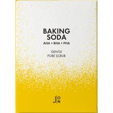 Набор скраба с содой Baking Soda Gentle Pore Scrub 20 шт