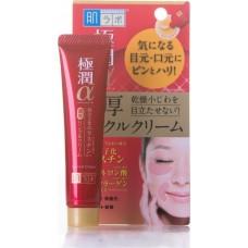 Крем против морщин для области вокруг глаз и носогубных складок Gokujyun Alpha Wrinkle Care Special Cream