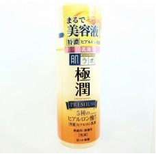 Премиум гиалуроновое молочко для лица Gokujyun Premium Hyaluronic Acid Milk