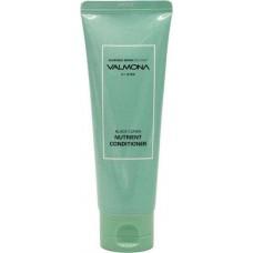 Кондиционер для волос с комплексом целебных трав Valmona Ayurvedic Repair Solution Black Cumin Nutrient Conditioner