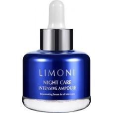Восстанавливающая ночная сыворотка для лица Night Care Intensive Ampoule
