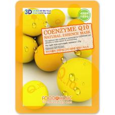 Тканевая 3D маска с коэнзимом Q10 для увлажнения и эластичности кожи Coenzyme Q10 Natural Essence Mask