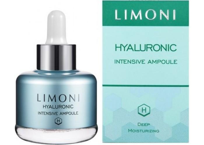 Cыворотка для лица с гиалуроновой кислотой Hyaluronic Ultra Moisture Ampoule