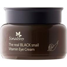 Витаминный крем для кожи вокруг глаз с экстрактом чёрной улитки