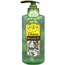 Увлажняющий шампунь без сульфатов и силикона Botanical Moist