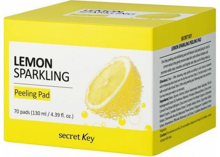 Пилинг-диски для лица Lemon Sparkling Peeling Pad, 70 шт