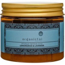 Скраб для тела на основе гималайской соли с маслами лемонграсса и лавандой Himalayan Salt Body Scrub Lemongrass & Lavender