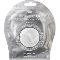 Гидрогелевые патчи для глаз с коллоидным серебром (2 шт)