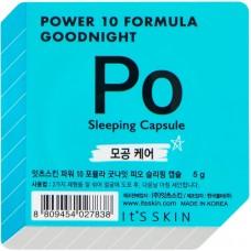 Ночная маска-капсула, сужающая поры Power 10 Formula Goodnight Sleeping Capsule PO