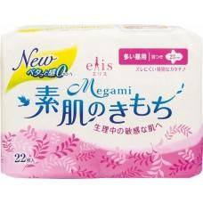 Гигиенические прокладки Megami, дневные, для обильных выделений, для чувствительной кожи, с крылышками, 22 шт