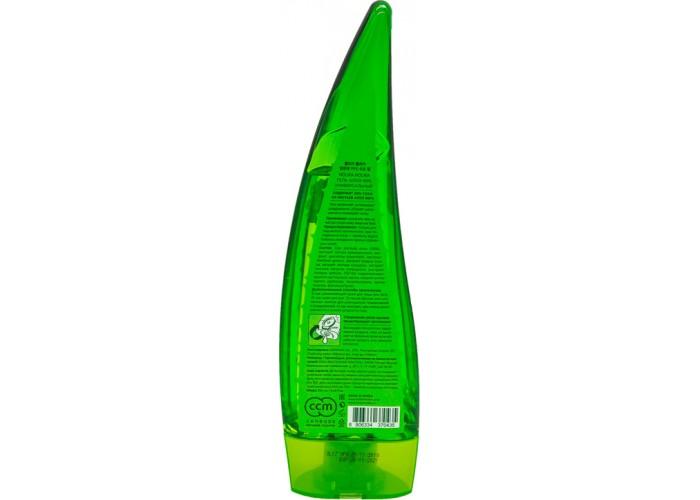 Универсальный несмываемый гель Aloe 99% Soothing Gel, 250 мл