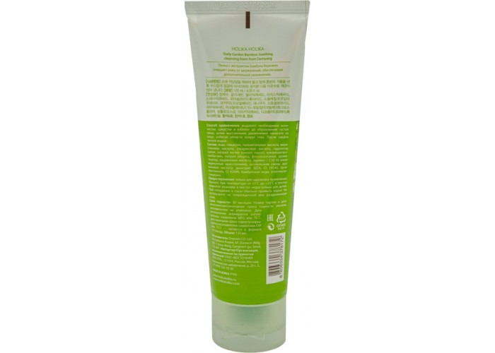 Очищающая пенка с бамбуком Daily Garden Bamboo Soothing cleansing foam from Damyang