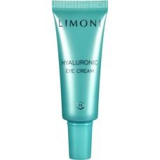 Крем для глаз с гиалуроновой кислотой Hyaluronic Ultra Moisture Eye Cream