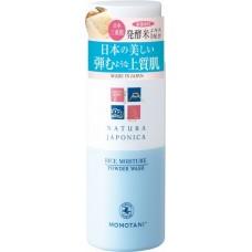 Очищающая пудра для умывания с экстрактом ферментированного риса NJ Rice Moisture Powder Wash