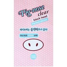 Очищающая полоска для носа Pig-nose Clear Black Head Perfect Sticker
