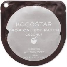 Гидрогелевые патчи для глаз, кокос (2 шт)