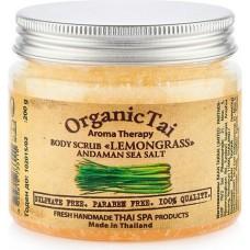Скраб для тела на основе соли Андаманского моря с экстрактом лемонграсса Aroma Therapy Body Scrub Lemongrass Andaman Sea Salt