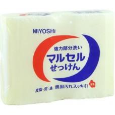Мыло для стирки (точечного застирывания стойких загрязнений)