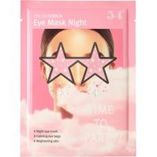 Гидрогелевая глиттерная маска для глаз перед сном Eye Mask Night