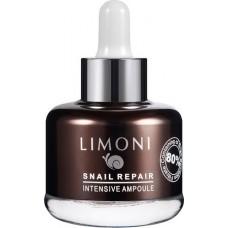 Восстанавливающая сыворотка с экстрактом муцина улитки Snail Repair Intensive Ampoule